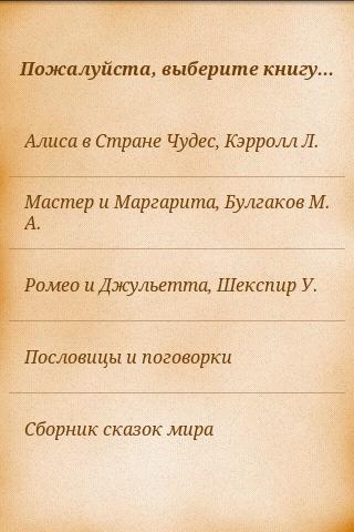 Magic Book- screenshot