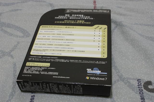 windows 7 家用 進 階 版 iso 下載