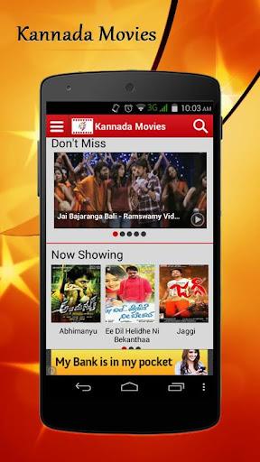 Filmibeat Kannada Movies