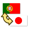 Remove Ads Portuguese-Japanese