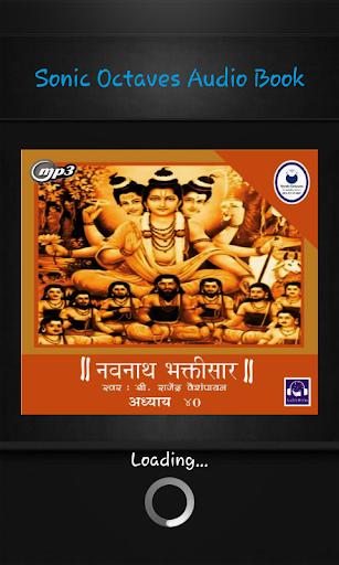 Navnath Bhaktisar 40