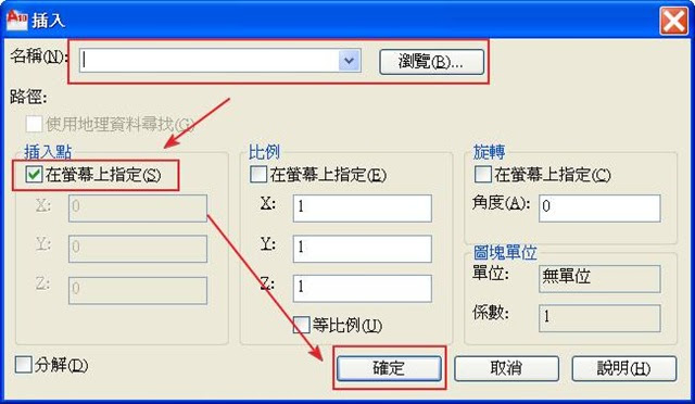 ps messages 電腦 版