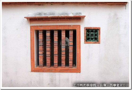 Sihua_Buddhist_temple08