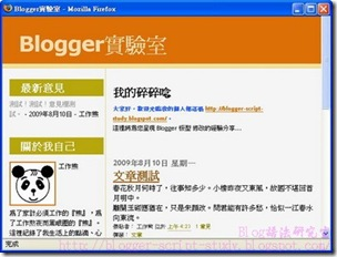 Blogger-border-radius_original
