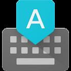 Google Keyboard icon