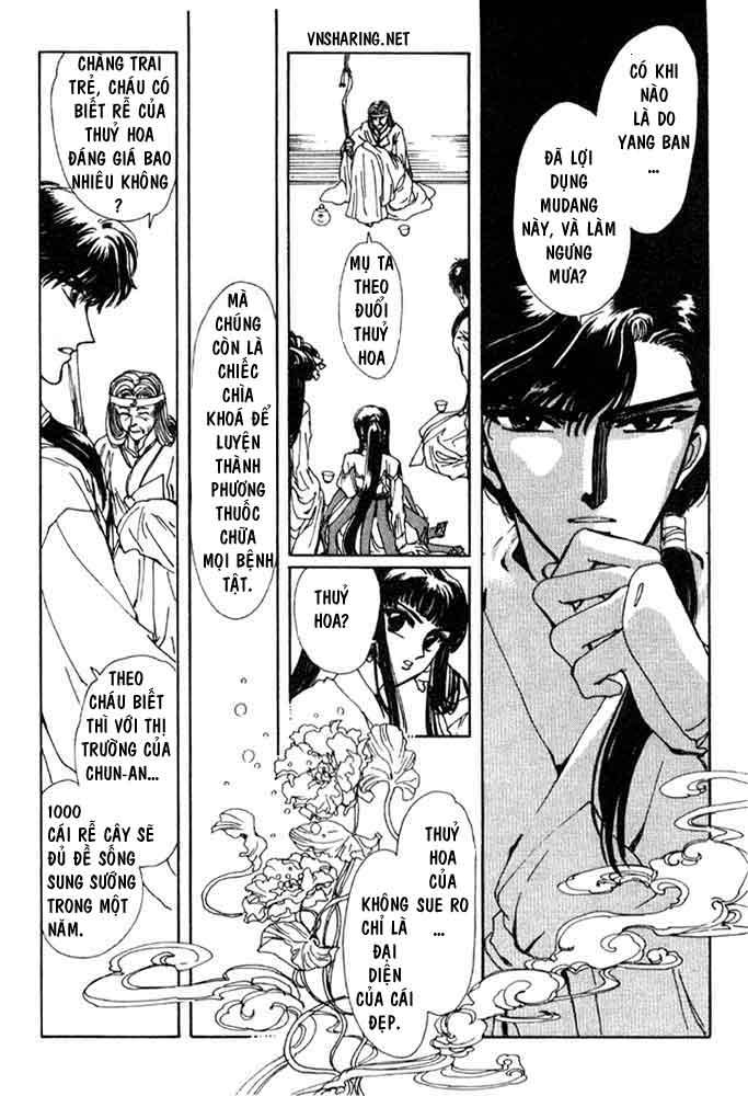 Legend Of Chun Hyang Chap 001