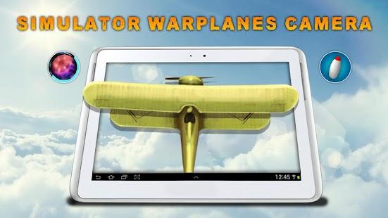 模擬攝像機戰機