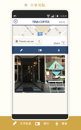 玩社交App|Phollow-地點 推薦 分享免費|APP試玩
