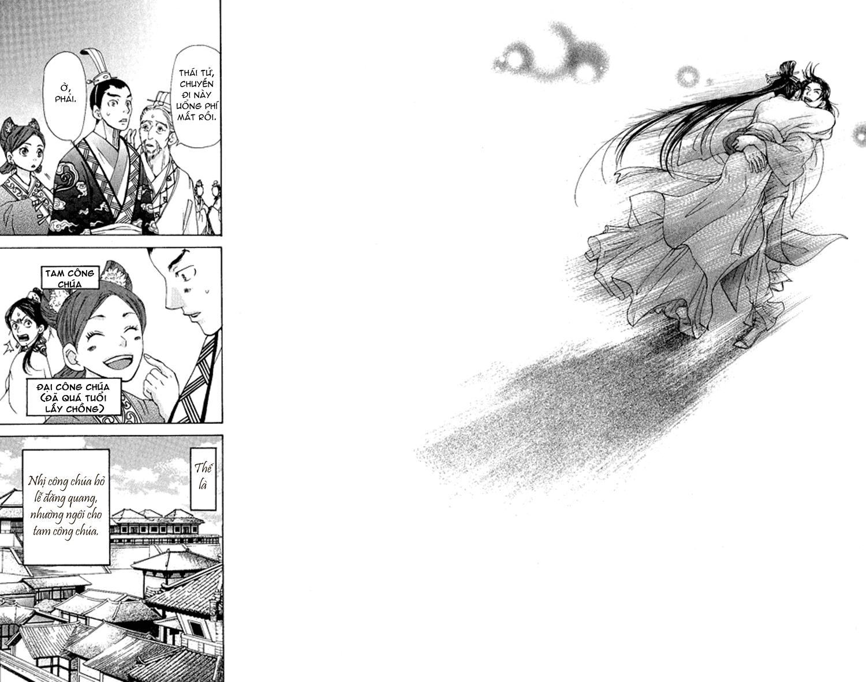Ninohime no Monogatari Chap 002
