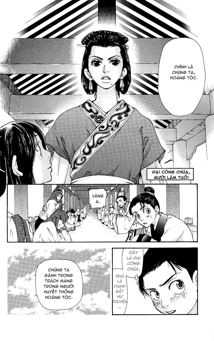 Ninohime no Monogatari Chap 001