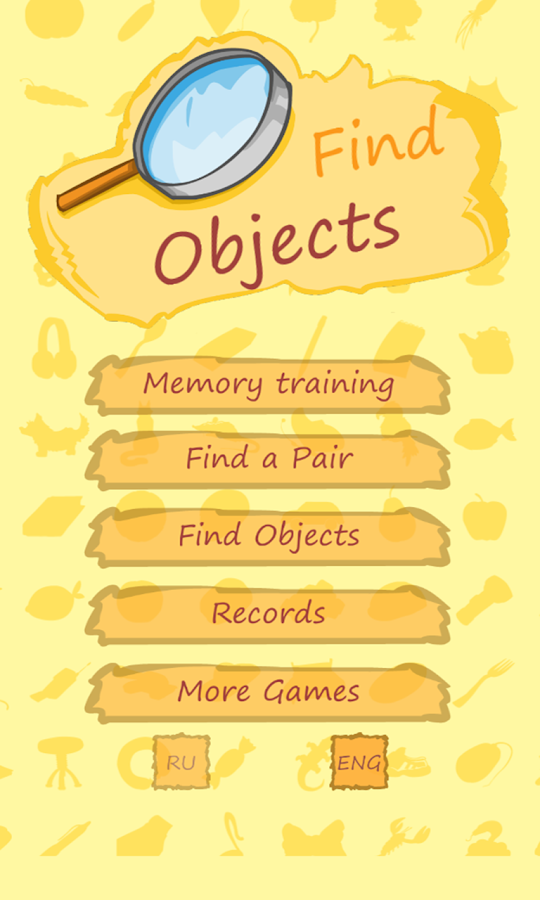 Find objects game- screenshot