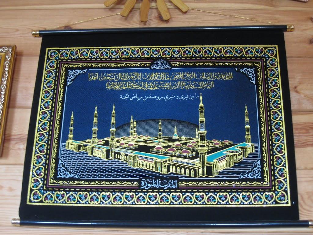 Obraz przedstawiający Mekkę