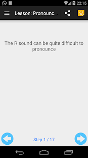 English Pronunciation Training- screenshot thumbnail