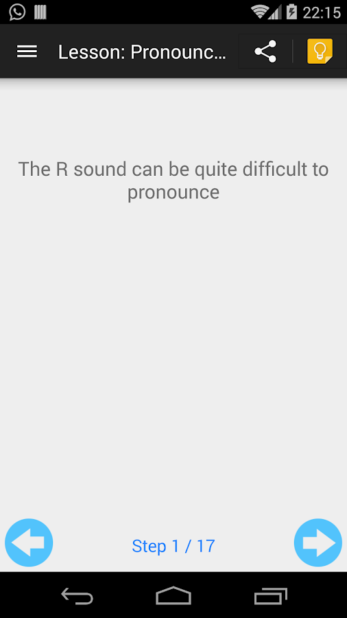 English Pronunciation Training- screenshot