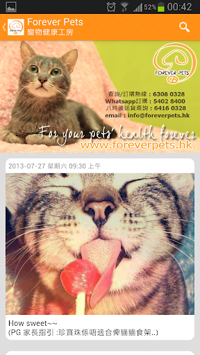 Forever Pets 寵物健康工房