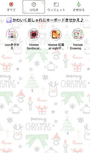 【免費個人化App】可愛換裝桌布★Drawing Xmas-APP點子