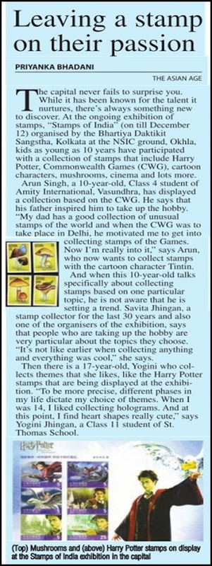 Asian Age 12th Dec