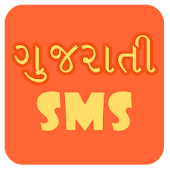 Gujarati SMS (By Shree++) APK for Bluestacks