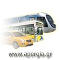 www.apergia.gr icon