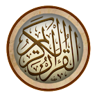 Listen and Learn Quran icon