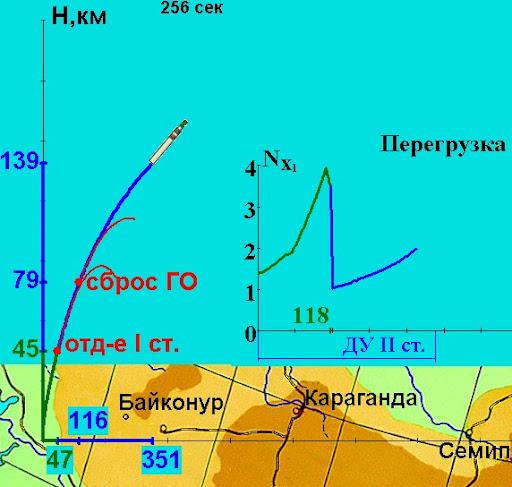 2009-12-21_005710.jpg