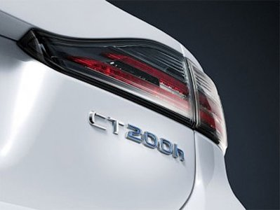 Lexus has presented a photo of a new compact hatchback