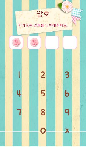 【免費個人化App】可可弗里克的老式花的顏色代碼主題-APP點子