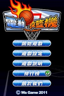 Basketball Pointer - screenshot thumbnail