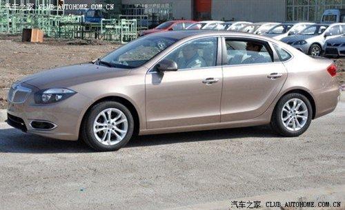 Brilliance-A4-sedan-04.jpg