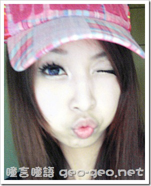 兔ㄦ分享-MIMO鑽石甜心紫♡Love-Gray大美瞳灰♡美麗加分♡