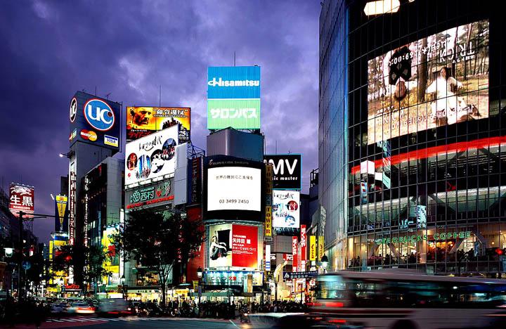 Japan digital photography