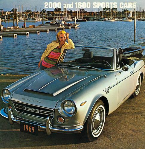 Dark Roasted Blend: Girls & Cars (European Vintage Ads