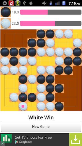 Go Game 1.9.2 screenshots 2
