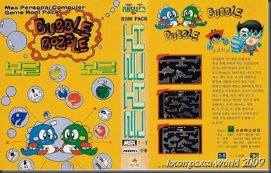 version pirata del Bubble bobble (caratula)