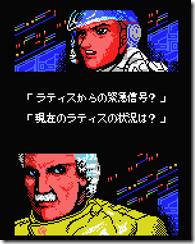 Salamander (1987) (Konami) (J)_0006