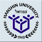 Hanshin University