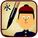My First Chinese Characters icon