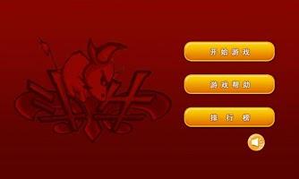 Screenshot of Bullfighting