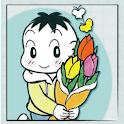 ゴンちゃん傑作選 無料カラー版 1巻 logo