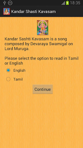 Kandar Shasti Kavasam