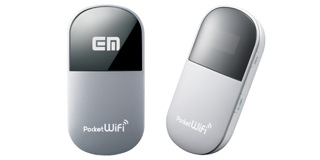 Pocket WiFi GP01が新発売