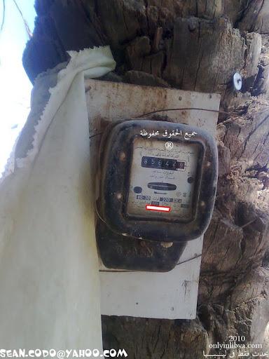 ( يحدث فقط في ليبيا ) 38804_114491081936398_100001265208776_95178_5064711_n.jpg