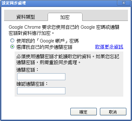 google chrome 10-03