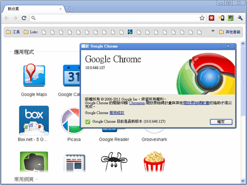 google chrome 10-01