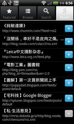 rss reader android-07