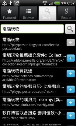 rss reader android-08