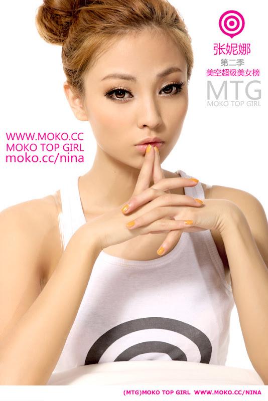 Zhang Ni-Na : China