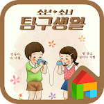 The Quest of boy & girl dodol