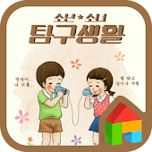 The Quest of boy & girl dodol