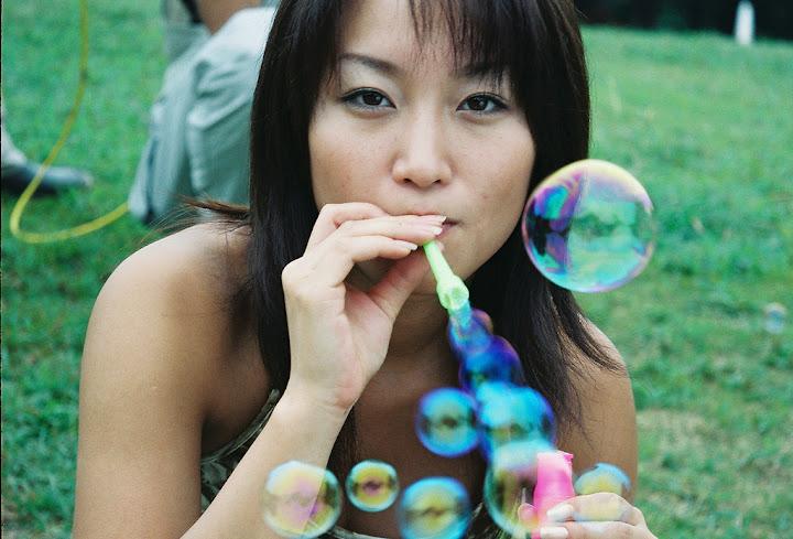Buscar pareja chico japon [PUNIQRANDLINE-(au-dating-names.txt) 33